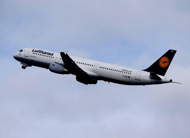 Η Lufthansa διακόπτει τις πτήσεις της προς την Βενεζουέλα | tovima.gr