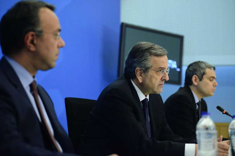 "Samaras: ""This is the agreement of the 20th of February"" 