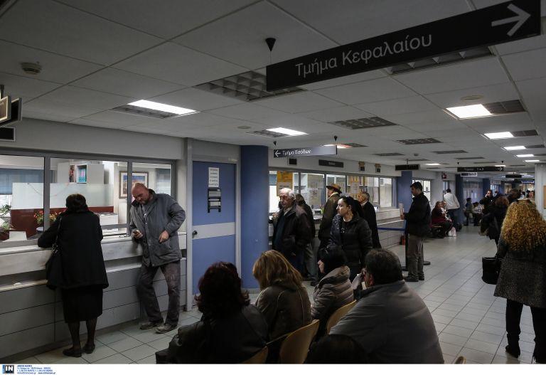 Πλήρης πρόσβαση από την εφορία στις καταθέσεις των φορολογουμένων | tovima.gr