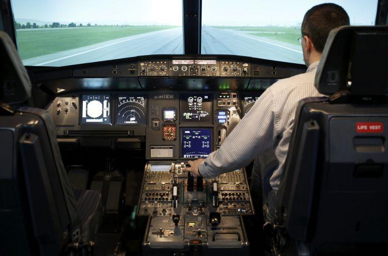 Αναγκαστική προσγείωση αεροσκάφους στη Γερμανία | tovima.gr