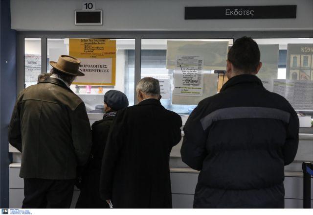 Τελευταία προειδοποίηση σε 1.200.000 φορολογουμένους | tovima.gr