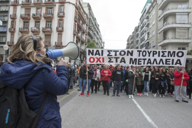 Trial for arson attack against Skouries mining investment postponed | tovima.gr