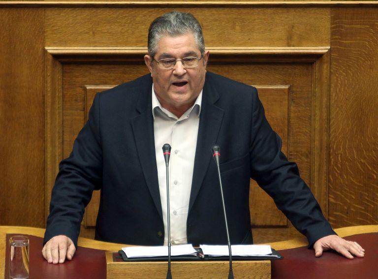 KKE: Η εξεταστική που ζητά ο ΣΥΡΙΖΑ είναι άλλοθι για τα μνημόνια | tovima.gr