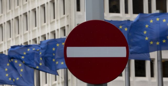 Ξεθωριάζει η εικόνα της Ευρώπης   tovima.gr