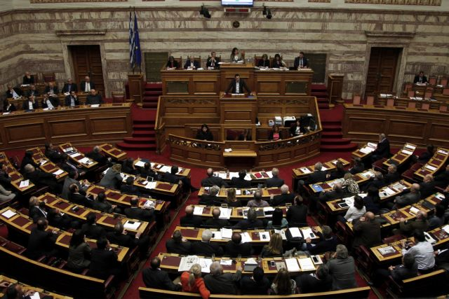 Parliamentary Assembly to debate and vote on controversial cash reserve act | tovima.gr