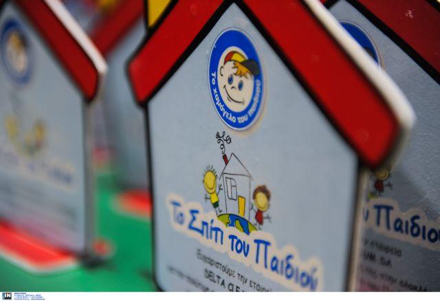 Επέστρεψε στο Χαμόγελο του Παιδιού ο 13χρονος Θανάσης | tovima.gr