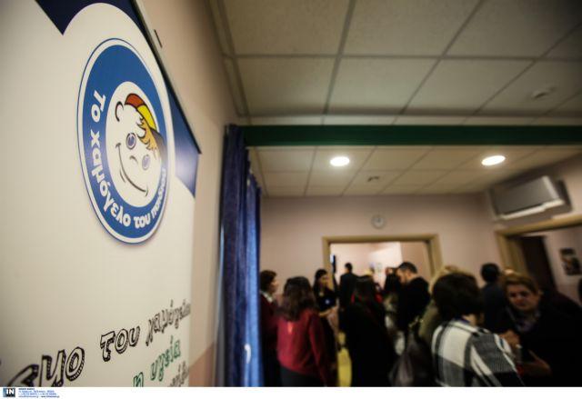 €65.777,85 στο Χαμόγελο του Παιδιού για τέλη κυκλοφορίας-ΕΝΦΙΑ | tovima.gr