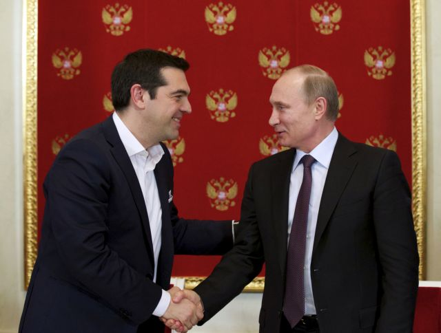 Tsipras visit to Moscow highlights Greece's European outlook | tovima.gr