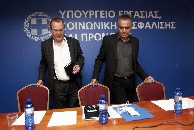 Τα δέκα καυτά θέματα της ατζέντας του Ασφαλιστικού | tovima.gr