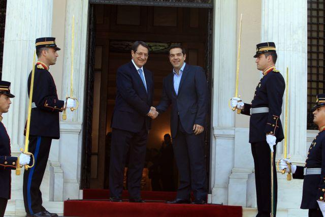 PM Tsipras receives Cypriot President Anastasiadis in Athens | tovima.gr