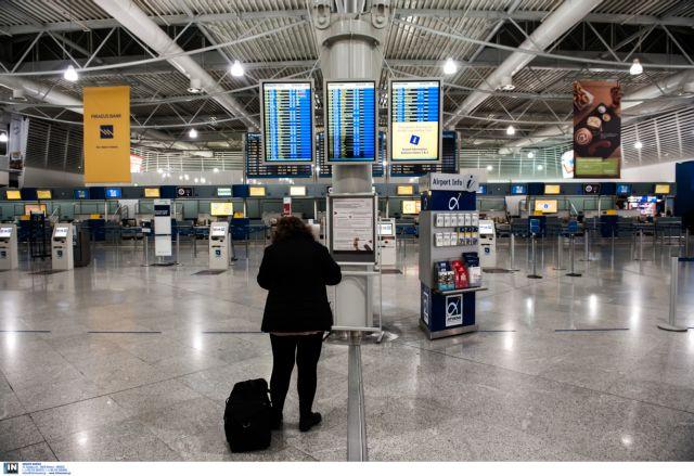 Civil Aviation Authority employee federation mulls over 48-hour strike | tovima.gr