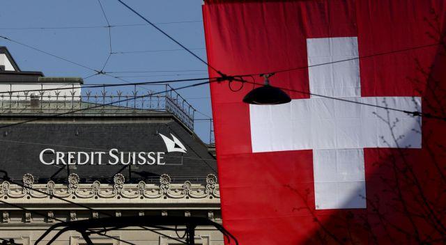Έρευνα: Ελβετία, η χώρα με τους ευτυχέστερους κατοίκους | tovima.gr