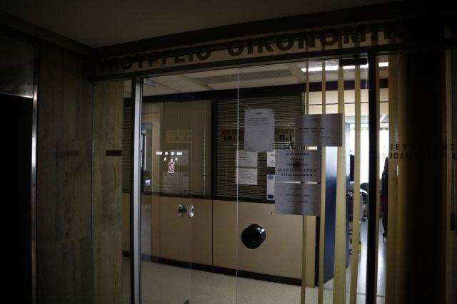 Ολιγόωρος αποκλεισμός της ΔΟΥ Παγκρατίου από εφοριακόυς | tovima.gr