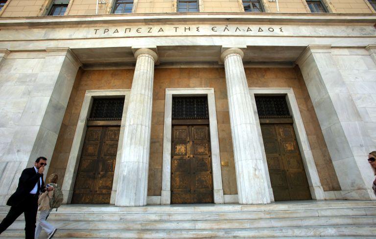 ΤτΕ: Μειώθηκε κατά €1 δισ. ο ELA για τις ελληνικές τράπεζες | tovima.gr