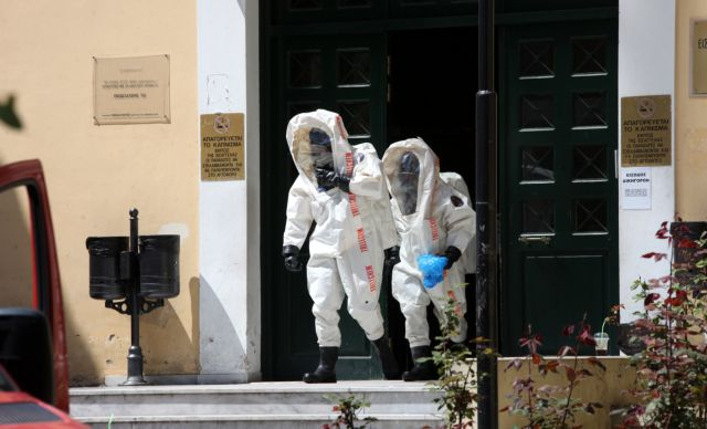 Envelope with suspicious powder located outside Athens courthouse | tovima.gr
