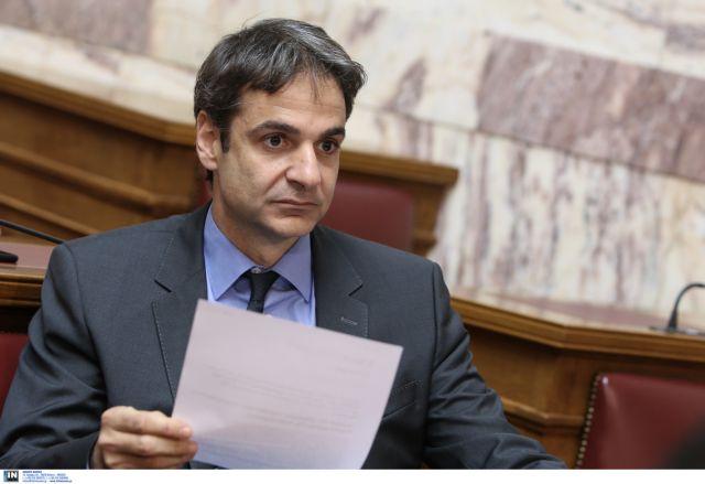 Μητσοτάκης: Ζήτημα δεδηλωμένης εάν ο ΣΥΡΙΖΑ χάσει πάνω από 13 βουλευτές   tovima.gr