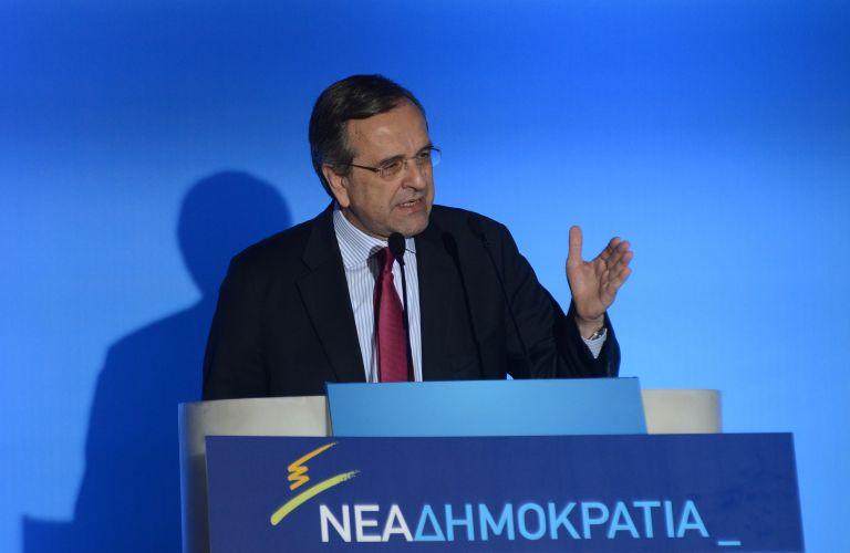 Σαμαράς: Οδηγούνται σε κωλοτούμπα ή σε δημοψήφισμα για δραχμή   tovima.gr