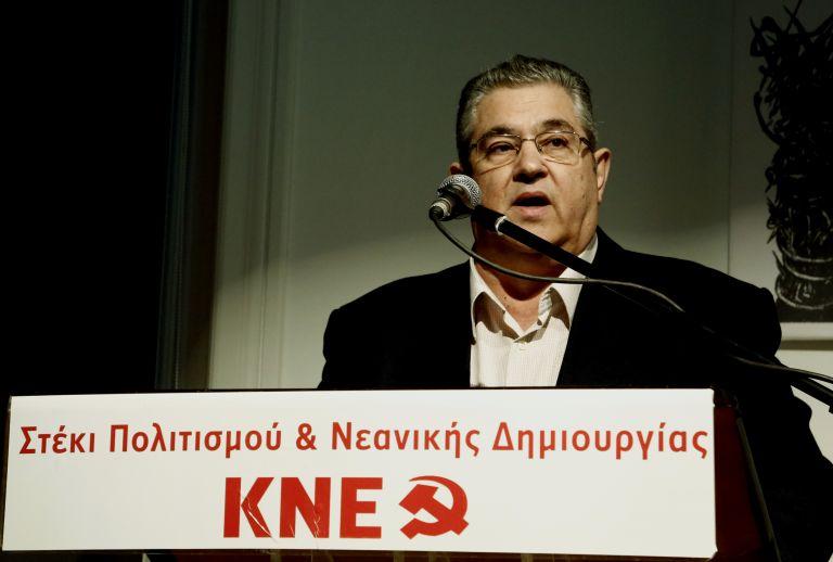 Κουτσούμπας: Κάλπικο το δίλημμα «συμφωνία ή χρεοκοπία» | tovima.gr