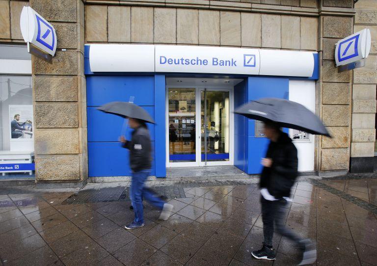 Ριζική αναδιάρθρωση και απολύσεις στη Deutsche Bank | tovima.gr