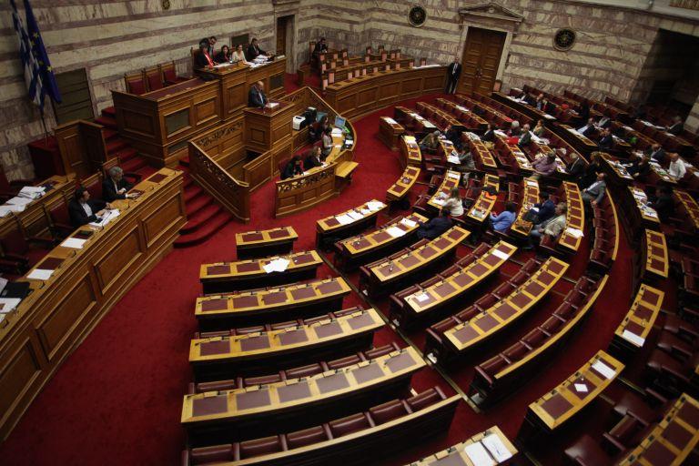 Βουλή: Σε προτεραιότητα Siemens και λίστα Λαγκάρντ | tovima.gr