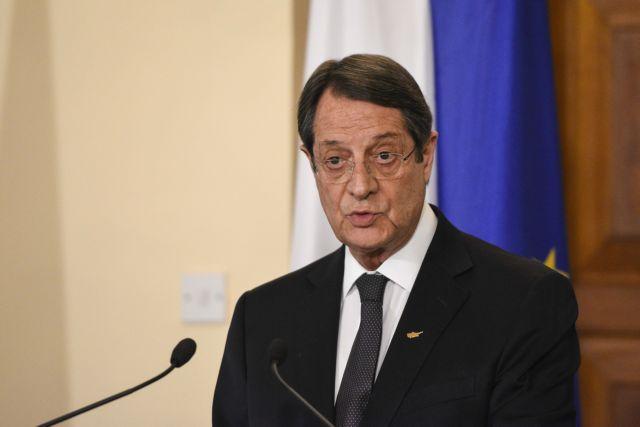 Αναστασιάδης: Δεν είναι εφικτό δημοψήφισμα για το Κυπριακό τον Μάρτιο | tovima.gr