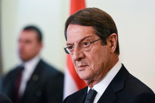 Μήνυμα Αναστασιάδη για τα 55 χρόνια της Κυπριακής Δημοκρατίας | tovima.gr