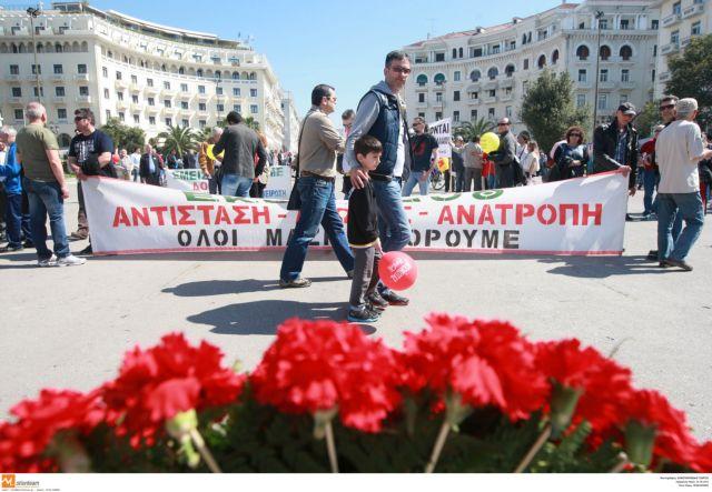 ΑΔΕΔΥ καλεί σε συμμετοχή στα συλλαλητήρια της Πρωτομαγιάς   tovima.gr
