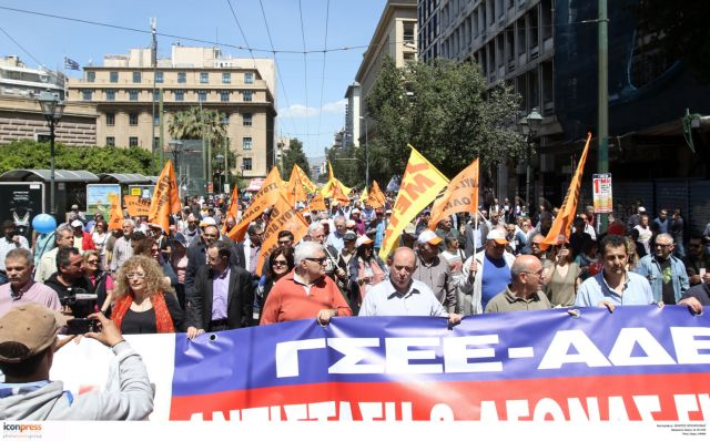 ADEDY calls nationwide work stoppage in public sector | tovima.gr