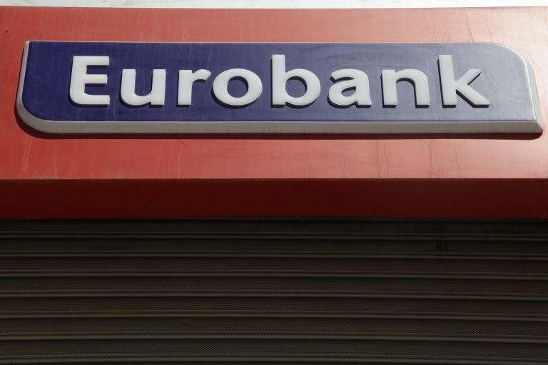 Eurobank: Η διαταραχή του 2015 μπορεί να μην έχει επίμονο χαρακτήρα | tovima.gr
