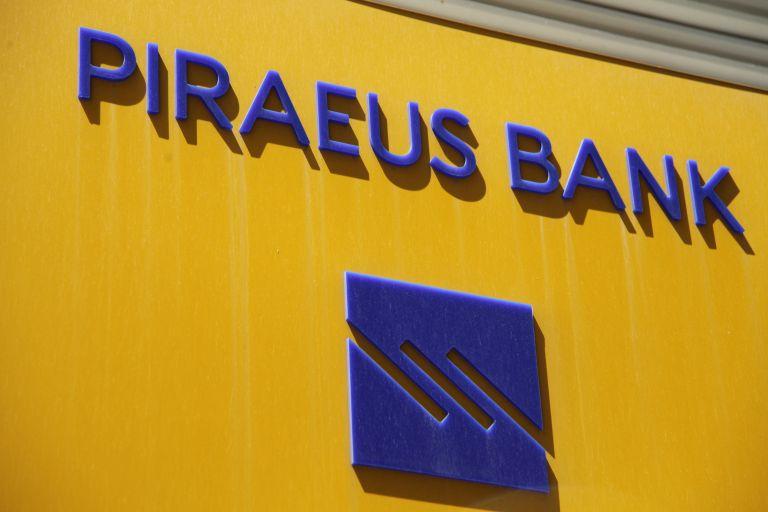 Ανοίγει την ανακεφαλαιοποίηση η Τράπεζα Πειραιώς με προσφορά για ομόλογα ύψους €1,1 δισ. | tovima.gr