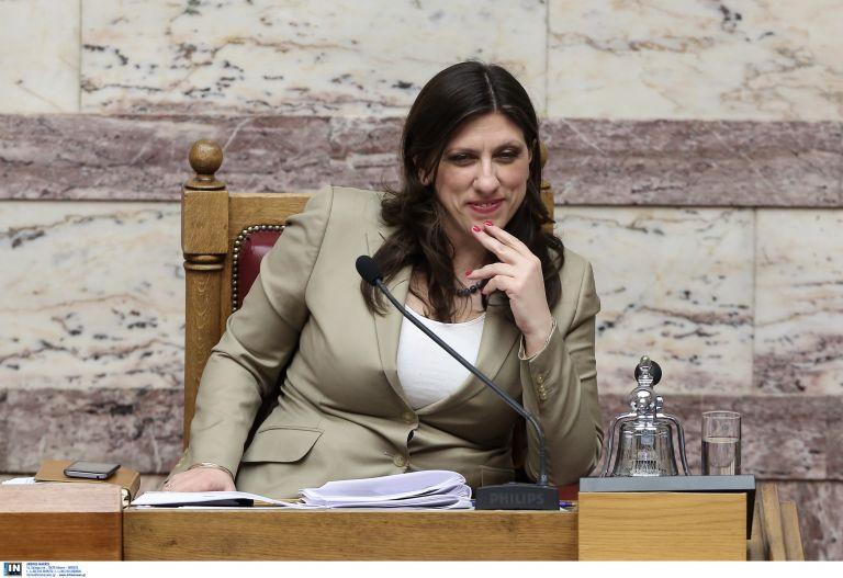 Κωνσταντοπούλου: Συγκροτεί την Επιτροπή Θεσμών | tovima.gr