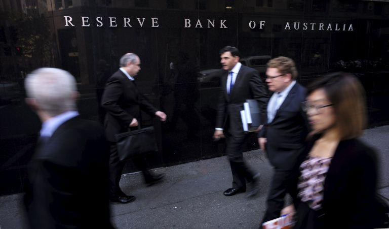 Νέα μείωση επιτοκίων από την κεντρική τράπεζα της Αυστραλίας | tovima.gr