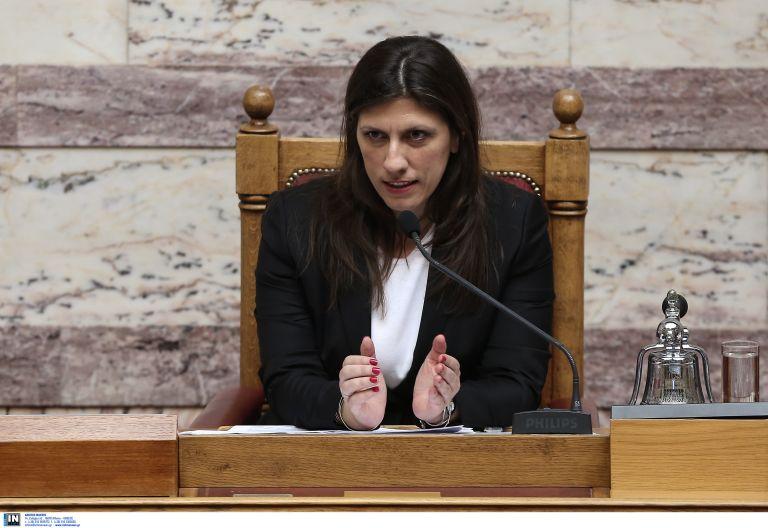Κωνσταντοπούλου: Η Ελλάδα βιώνει εκβιασμούς και απόπειρα εξανδραποδισμού | tovima.gr