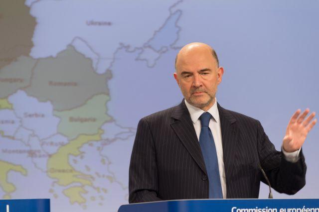 Μοσκοβισί: Ίσως χρειαστεί ευελιξία στα ελλείμματα λόγω προσφυγικού | tovima.gr