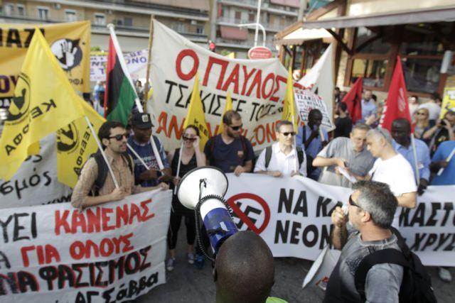 Antifascist demonstration outside Korydallos prison facility | tovima.gr