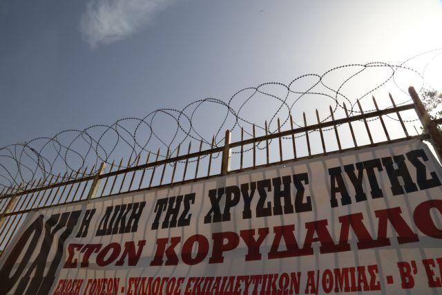 Νέος γύρος για αλλαγή έδρας στη διεξαγωγή της δίκης της Χρυσής Αυγής   tovima.gr