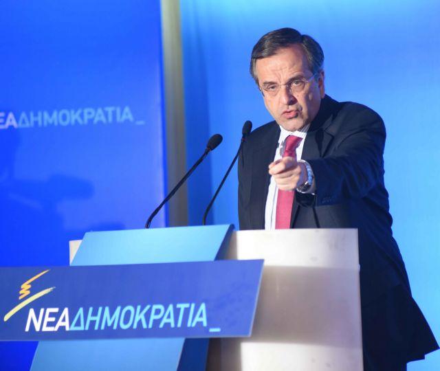 Συνωμοσία… σιωπής με στόχο τον κ. Σαμαρά | tovima.gr