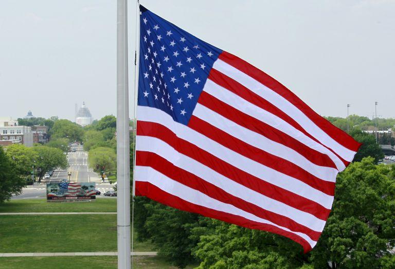 ΗΠΑ: Κυρώσεις σε βάρος 14 προσώπων σε Ιράν και Κίνα | tovima.gr