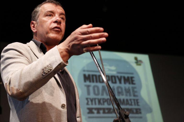 Ποτάμι: «Οι προεκλογικές υποσχέσεις του 'εδώ και τώρα' μετατέθηκαν σε ορίζοντα τετραετίας»   tovima.gr