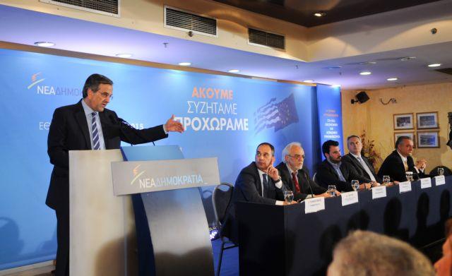 Σαμαράς: Σε νέο μνημόνιο και φοροεισπρακτική επιδρομή η χώρα | tovima.gr