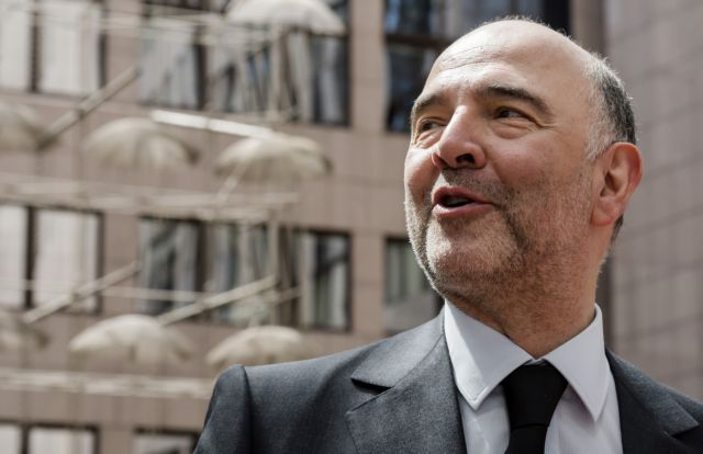 """Moscovici warns that there """"is no Plan B for Greece"""" 