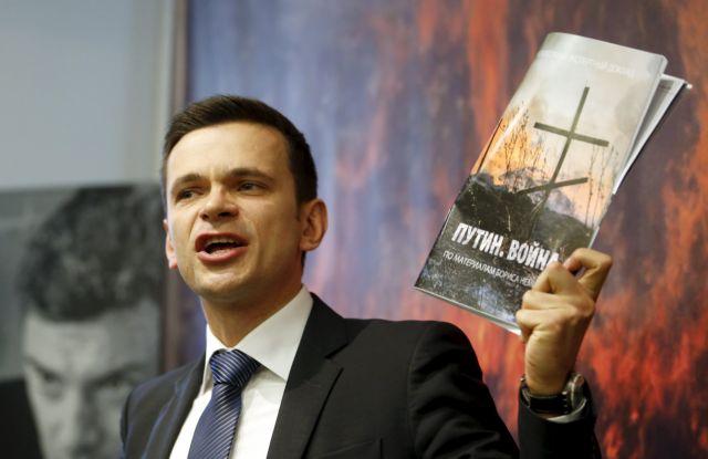 «Καίει» μετά θάνατον τον Πούτιν ο Νεμτσόφ | tovima.gr