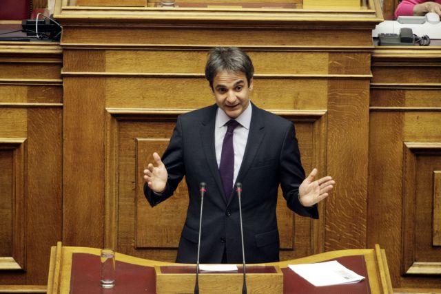 Κυριάκος Μητσοτάκης: Η ΝΔ δεν θα έχει την τύχη του ΠαΣοΚ   tovima.gr