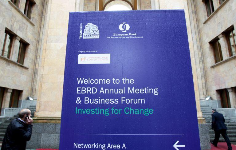 EBRD : Οι τρεις πυλώνες της νέας στρατηγικής για την Ελλάδα   tovima.gr