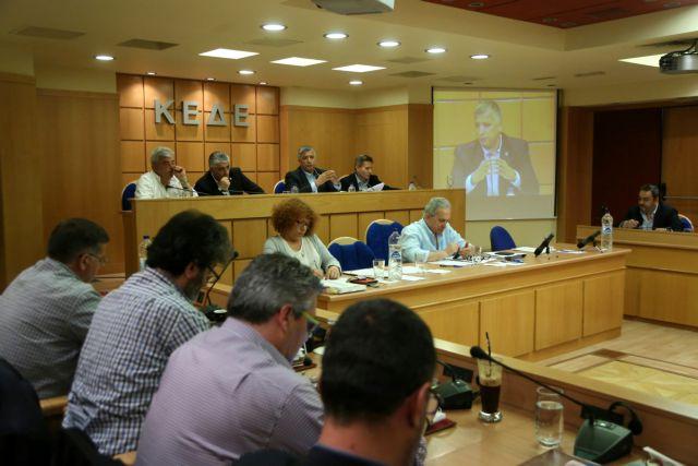 ΚΕΔΕ: Αμεση εξόφληση των έργων του ΕΣΠΑ στους Δήμους | tovima.gr
