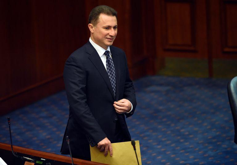 ΠΓΔΜ: Παραιτήθηκε ο Νίκολα Γκρούεφσκι από αρχηγός κόμματος | tovima.gr