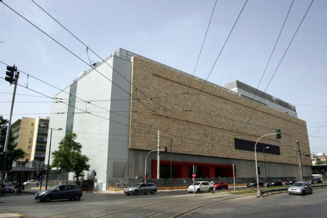 Σε ακύρωση της δωρεάς στο ΕΜΣΤ προχώρησε το Ίδρυμα Νιάρχος | tovima.gr