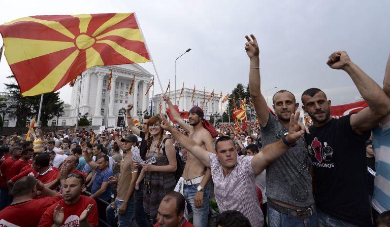 πΓΔΜ: Διαδήλωση υπέρ Γκρούεφσκι – Απάντηση στην αντιπολίτευση | tovima.gr