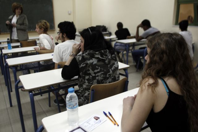 Panhellenic school exams set to begin on Monday 16 May | tovima.gr