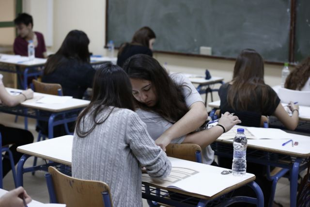 First week of Panhellenic exams concludes with math and history | tovima.gr